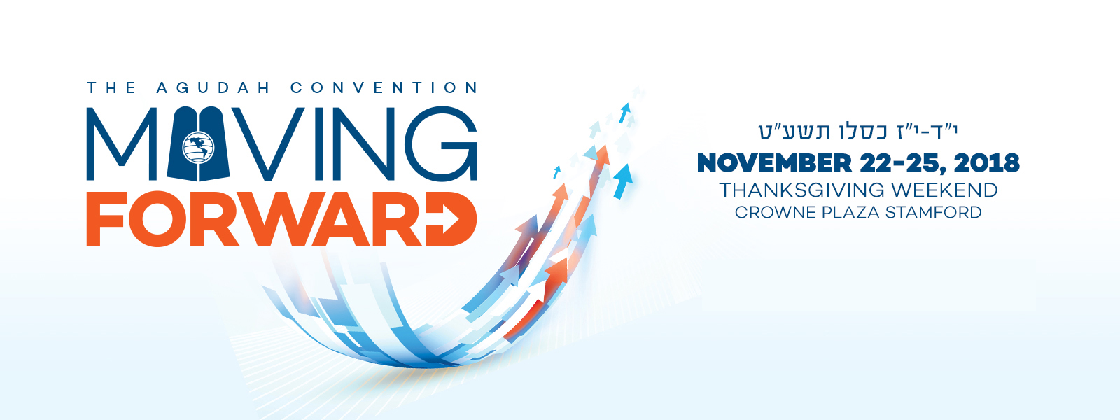 Convention 2018 - Moving Forward